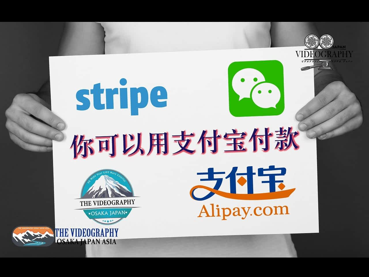 You can pay with Alipay and wechat on stripe soon!!
